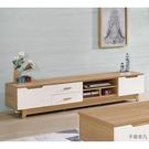 【森可家居】楔塔橡木色6.6尺四抽電視櫃 10ZX373-5 長櫃 木紋質感 北歐風