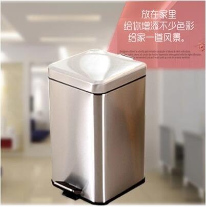方形垃圾桶腳踏式不銹鋼緩降靜音衛生間廚房創意時尚家用大號