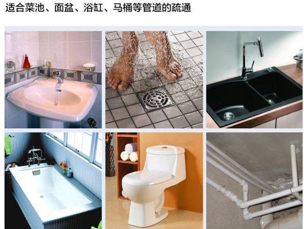 [協貿國際]  強力下水管道疏通劑排水管廁所馬桶疏通 (8個價)