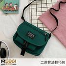 【帆布包】純棉 DA MEI BAG 輕巧包 帆布包 斜背包 肩背包/肩背+斜跨/綠