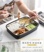 飯盒304不銹鋼超長保溫便當盒成人學生帶蓋分格餐盒食堂簡約韓國 橙子精品