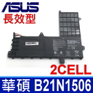華碩 ASUS B21N1506 原廠規格 電池 E502 E502M E502S