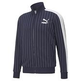 Puma Pinstripe 男款藍白色條紋立領外套-NO.53017706