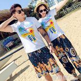 沙灘情侶裝套裝旅游度假海邊男女夏裝海灘t恤短褲大碼潮『鹿角巷』