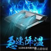 散熱器游戲筆記本散熱器靈越華碩新G3戰神游匣電腦飛行堡壘散熱器外星人17寸 新北購物城