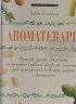 二手書R2YBb《Aromaterapia》1999-Lawless-88415