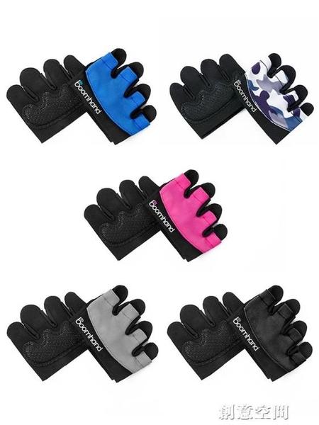 四指健身手套女啞鈴器械單杠鍛煉訓練半指防滑運動半掌防起繭夏季 創意新品
