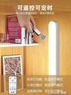 LED檯燈學習專用大學生宿舍吸附寢室神器usb酷斃充電式床頭燈 樂活生活館