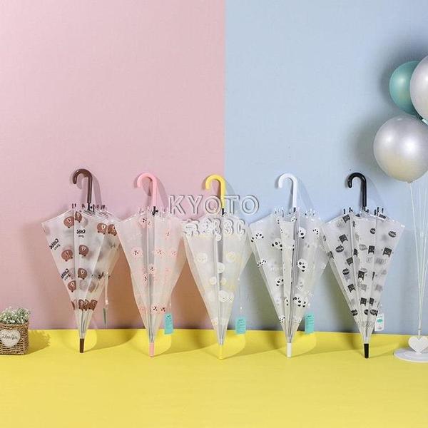 新年禮物透明雨傘風卡通小動物印花街晴拍雨傘長柄男女學生韓版 YJT