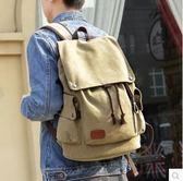 韓版男士休閒男時尚潮流帆布旅行後背包SMY1180【123休閒館】