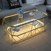 茶幾簡約現代客廳長方形鋼化玻璃北歐茶幾小戶型時尚創意茶幾簡約 卡布奇諾