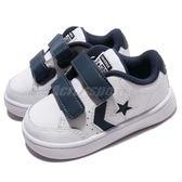 Converse Star Court 2V 白 藍 魔鬼氈 一星 童鞋 小童鞋 運動鞋【PUMP306】 762863C