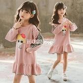 女童洋裝2021春裝新款童裝長袖小女孩衛衣裙公主超洋氣兒童裙子 快速出貨