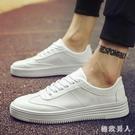 2018新款夏季男鞋子小白鞋透氣板鞋休閒白鞋潮鞋 XW1701【極致男人】