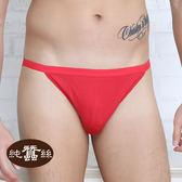 【岱妮蠶絲】FM1010GS純蠶絲側邊細條低腰三角內褲(紅色)