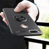 小米5x手機殼x5軟膠女潮mi5x指環mde2個性創意MDT2鋼化膜A1防摔套 夏洛特居家
