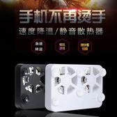 手機散熱器通用平板降溫便攜支架吸盤充電寶式靜音風扇貼 概念3C旗艦店