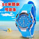 兒童手錶男孩電子錶防水韓版指針錶小學生手錶兒童手錶女孩石英錶 韓語空間