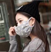 口罩  韓版冬季純棉口罩女加厚全棉布保暖男士透氣易呼吸防寒防塵可清洗  萌萌小寵
