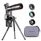 手機長焦望遠鏡頭28X廣角微距魚眼套裝lens高清外置攝像頭 潮流衣舍