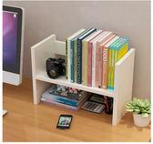 廚房餐桌收納桌上學生電腦架桌面小書架置物架簡易辦公架迷你「極有家」igo