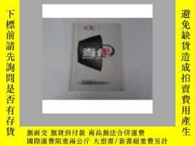 二手書博民逛書店罕見當代(雙月刊):2003年第1期,總第149期(包括:董立功