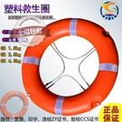 救生圈 船用專業救生圈成人救生游泳圈2.5KG加厚實心國標塑料泡沫圈 米家WJ