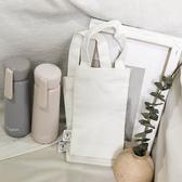 水杯手提袋 帆布水杯袋子網紅ins保溫杯玻璃杯通用便攜手提套袋保護套帶提繩 1色 快速出貨