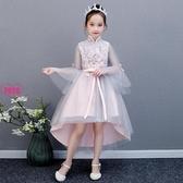 YOYO 花童禮服 兒童洋裝 長袖 公主裙 洋氣 連衣裙