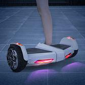 智慧平衡車雙輪成人漂移車越野8寸 蘭博基尼代步車兒童兩輪電動車 igo