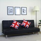 沙發床兩用小戶型網紅款出租房可摺疊多功能客廳單雙人簡易經濟型 AQ完美居家生活館