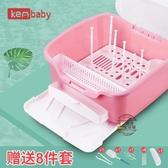 兒童奶瓶干燥收納箱大號便攜式帶蓋防塵寶寶用品餐具儲存盒晾干架·liv