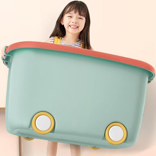 佳幫手兒童玩具收納箱筐家用儲物盒塑料盒子寶寶衣服零食櫃裝整理 「雙11狂歡購」