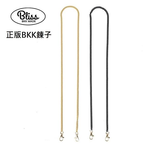 【正版授權】泰國Bliss BKK 包包鍊子 金色/黑色 現貨供應