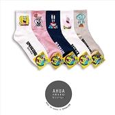韓國海綿寶寶圖案中筒襪子【K0029】 韓妞必備 百搭款素色襪 阿華有事嗎