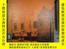 二手書博民逛書店ARKITEKTUR罕見DK 建築雜誌 1982 6Y180897