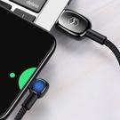 Mcdodo 安卓MicroUSB充電線傳輸線 智能斷電 2A快充 補電 啄木鳥系列 150cm 麥多多