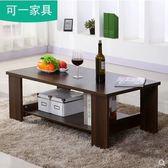 茶幾簡約現代客廳邊幾家具儲物簡易茶幾雙層木質小茶幾小戶型桌子  愛麗絲LX