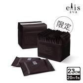 【超值六包組】日本大王elis愛麗思清爽零感日用超薄(23cm) 20片/包-簡約時尚限定版