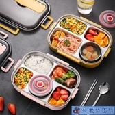 304不銹鋼小學生保溫飯盒上班族便攜分格便當帶餐分隔型兒童餐盒 WJ3C數位百貨
