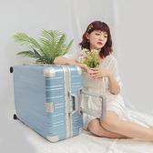 行李箱 鋁框箱 26吋 PC金屬堅固鋁框專利飛機輪 奧莉薇閣 無與倫比的美麗-寧靜藍