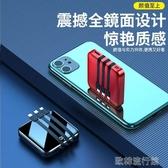 迷你共享自帶線行動電源20000毫安通用各手機三合一超薄小巧便攜大容量快充 歐韓流行館