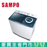 SAMPO聲寶10KG雙槽洗衣機ES-1000T含配送到府+標準安裝  【愛買】