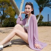 黑五好物節 春夏雪紡開車防曬披肩海邊旅游開衫衣披風長款遮陽長袖沙灘外套女