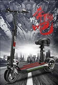 電動車 希洛普鋰電池電動滑板車成人折疊代駕兩輪代步車迷妳電動車自行車 MKS霓裳細軟