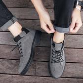 男鞋 馬丁靴男秋季透氣短靴男靴子學生複古低幫鞋板鞋男休閒潮鞋子男鞋