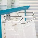 不鏽鋼垃圾袋掛架 廚房 門背 多功能 毛巾 掛鉤 懸掛 瀝乾 掛袋 垃圾 廚餘 分類【T27】MY COLOR