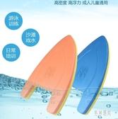 三角游泳浮漂浮板 BB打水板A字打水板浮板兒童成人初學者 BF23562『男神港灣』