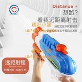 大容量兒童水槍玩具漂流水搶大號抽拉式高壓噴水槍呲【橘社小鎮】