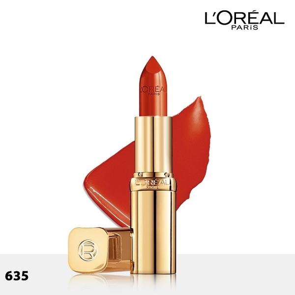 巴黎萊雅極緻純色訂製唇膏635 微醺血橙 3.7g
